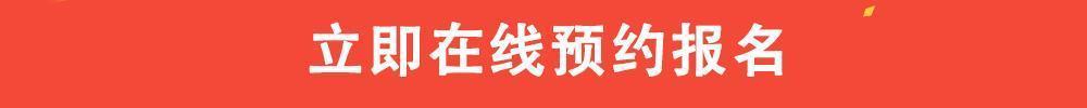 """芬兰""""彩色弦""""小提琴教学法亮相2019上海国际乐器展,开展本土化实践讨论"""